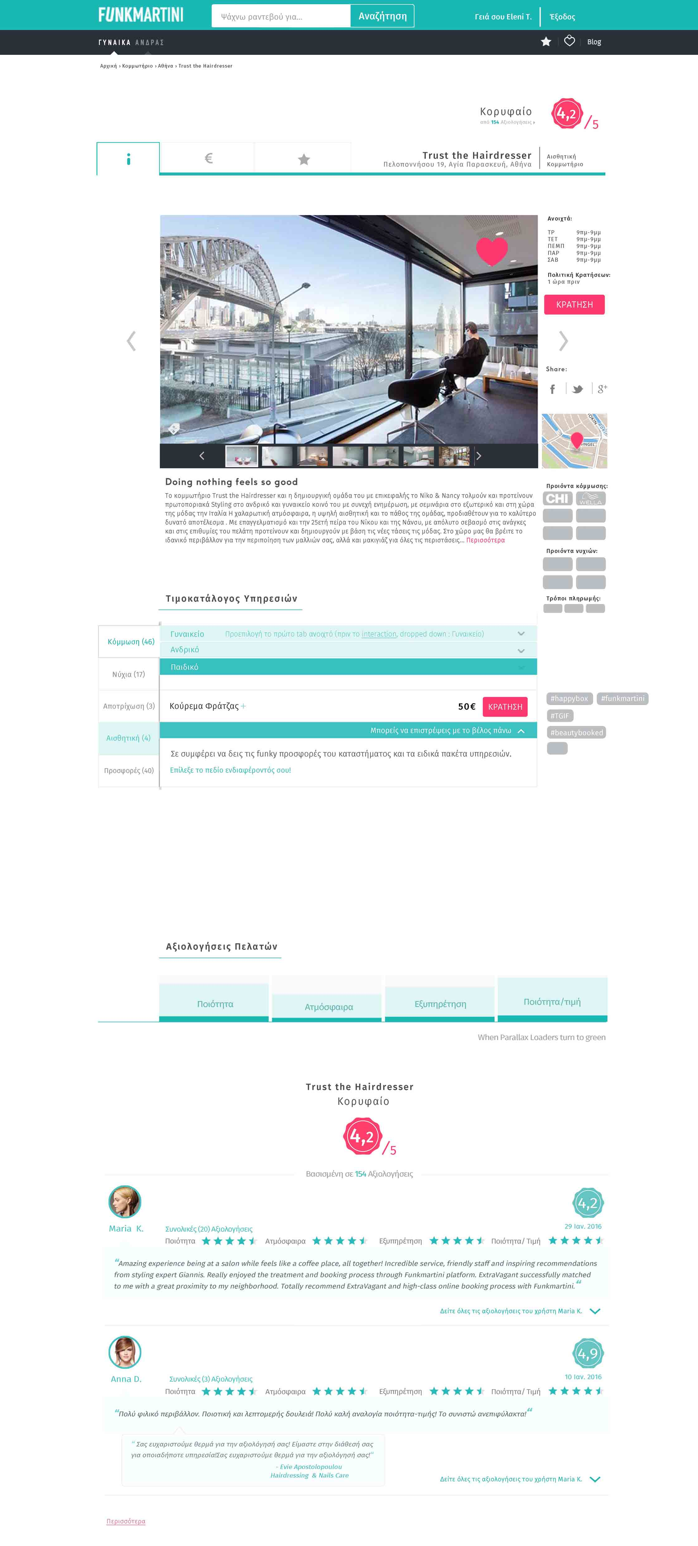 Synkt_Subcategories Salon Profile_Search Results Funkmartini_Top Page_Ite 3