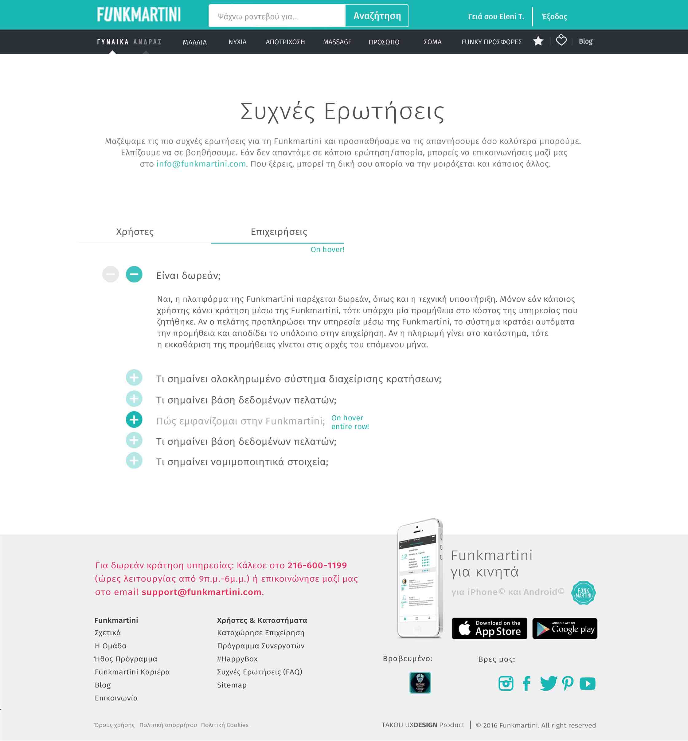 Synkt_FAQ Funkmartini_Top Page_Ite 2